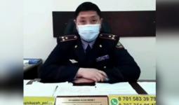 Алматы облысында полиция бастығының балағат сөздерін қоластындағы қызметкерлер диктофонға жазып алған