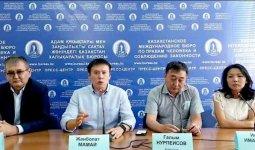 Мамай мен Иманбаева Алматы бюджетіне 280 мың теңге төлеуге міндеттелді